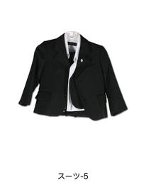 スーツ-5